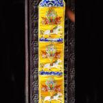 p-7406-Tibetan_Silk_Auspicious_Symbol_Letter_Holder_1